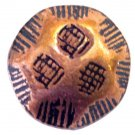 1000 QTY: C.S.Osborne & Co. No. 7003- OCRL 1/2 - Oxford Old Copper Lacquered Rol