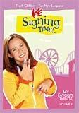 Signing Time Volume 6 My Favorite Things DVD