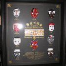 "PHILAKOREA 1994 WORLD STAMP EXHIBITION ""THE BONGSAN MASK DANCING PLAY"" SHADOWBOX DISPLAY - UNIQUE!"