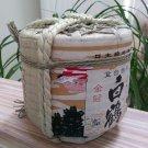 Vintage Glass Japanese Saki Pot Jug Jar Bottle Bamboo Reed Juke Rope Wrapped