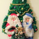 Vintage Christmas Tree, Santa & Mrs. Claus Plastic Canvas Yarn Art - Beautiful detail!