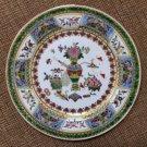 """BEAUTIFUL Vintage Chinese Porcelain Zhong Guo Zhi Zao Jingdezhen 10⅛"""" Dinner Plate!"""