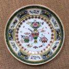 """BEAUTIFUL Vintage Chinese Porcelain Zhong Guo Zhi Zao Jingdezhen 9"""" Bowl!"""