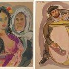 """EMMANUEL MANE-KATZ FRAMED LITHOGRAPHS #3 & #8 from Portfolio """"Stempeniou De Cholem Alekhem"""" c. 1966!"""