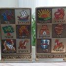 Dayagi Tamar Israel Bookends The 12 Israel Tribes -  Judaica - Brass & Enamel!