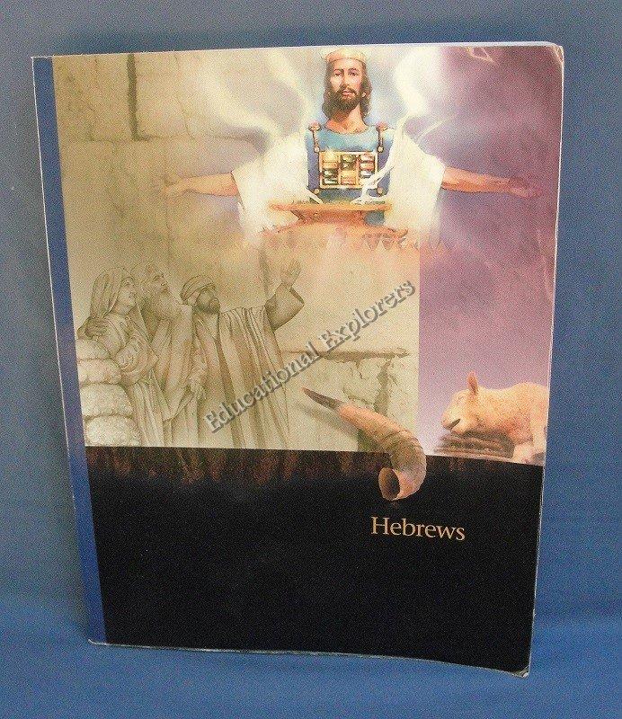 Hebrews  Pacific Press Publishing Association Crossroads Series