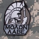 MOLON LABE SPARTAN SWAT ISAF TACTICAL COMBAT BADGE MORALE VELCRO MILITARY PATCH