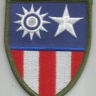 CBI ARMY  -   MILITARY PATCH
