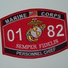 """USMC """"PERSONNEL CHIEF"""" 0182 MOS MILITARY PATCH - SEMPER FIDELIS MARINE CORPS"""