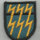 ARMY 12th Special Forces Group Beret Flash Patch MILITARY PATCH