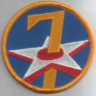 7th AIR FORCE - ARMY MILITARY PATCH SEVENTH AIR FORCE USAF