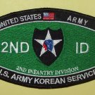 "UNITED STATES ARMY 2ND INFANTRY DIVISION ""KOREAN SERVICE"" MILITARY PATCH 2ND ID"