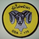 ARMKY ODA-172 Special Forces Operational Detachment Alpha Military Patch