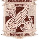 ARMY 498th Aviation Medical Co Air Ambulance DUSTOFF Military Patch SW ASIA OIF