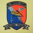 "US ARMY 4th BATTALION 229TH AAHR -  MILITARY PATCH ""FLYING TIGERS"""