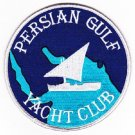 US NAVY - PERSIAN GULF YACHT CLUB MILITARY PATCH - SW ASIAN CAMPAIGN