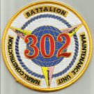 NAVAL CONSTRUCTION BATTALION MAINTENANCE UNIT 302 MILITARY PATCH CBMU-302 SEABEE