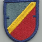 ARMY 82nd Airborne Aviation 1st Battalion Combat Beret Military Patch FLASH