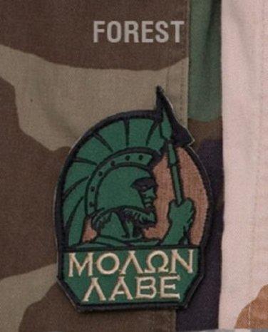 MOLON LABE SPARTAN FOREST TACTICAL COMBAT BADGE MORALE VELCRO MILITARY PATCH