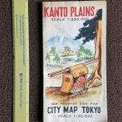 LARGE CITY MAP TOKYO Vintage 1958 KANTO PLAINS  JAPAN (RARE)