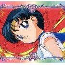 Sailor Moon Super S World 4 Carddass EX4 Regular Card - N9