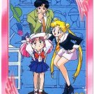 Sailor Moon Super S World 4 Carddass EX4 Regular Card - N22