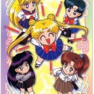 Sailor Moon Super S World 4 Carddass EX4 Regular Card - N35