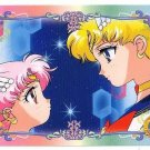 Sailor Moon Super S World 4 Carddass EX4 Regular Card - N15