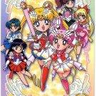 Sailor Moon Super S World 4 Carddass EX4 Regular Card - N32