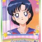 Sailor Moon Super S World 3 Carddass EX3 Regular Card - N18