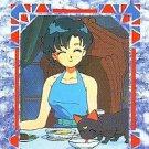 Sailor Moon S Nissui Seal Regular Card #4
