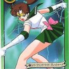 Sailor Moon Graffiti 2 Regular Card #71