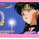 Sailor Moon Stars Banpresto Regular Card #12