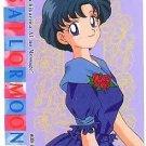 Sailor Moon R Pull Pack PP 7 Regular Card #367