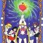 Sailor Moon R Morinaga Card Lot #2