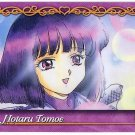 Sailor Moon S World 2 Carddass EX2 Regular Card - N30