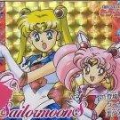 Sailor Moon S Carddass 7 Prism Card #277