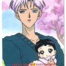 Sailor Moon Stars Pull Pack PP 14 Regular Card #719