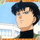 Sailor Moon 1992 Banpresto 1st Print Regular Card #18