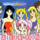 Sailor Moon R Pull Pack PP 5 Regular Card #259