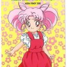 Sailor Moon R Pull Pack PP 7 Regular Card #328