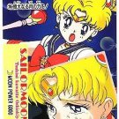 Sailor Moon R PP Pull Pack 4 Regular Card #205