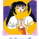 Sailor Moon R Hero 1 Regular Card #118