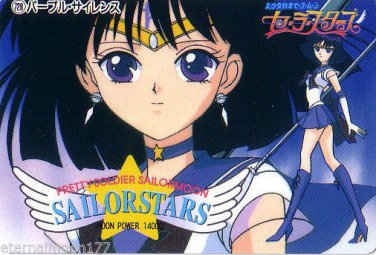 Sailor Moon Stars Pull Pack PP 14 Regular Card #728