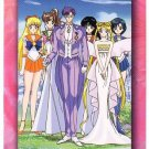 Sailor Moon S World 2 Carddass EX2 Regular Card - N4