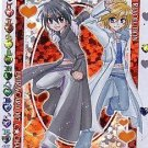 Kirarin Revolution Rainbow 2006 Special Foil Prismatic Card - 007-C