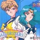 Sailor Moon Stars PP Pull Pack 15 Regular Card #760