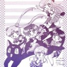 Sailor Moon Doujinshi Stationary Letter Sheet #12