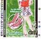 Kirarin Revolution 4th Stage Autumn Festival Gold Foil Prismatic Card - 023-S