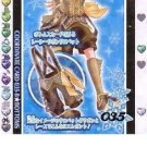 Kirarin Revolution 5th Stage Winter Snow Gold Foil Prismatic Card - 035-B